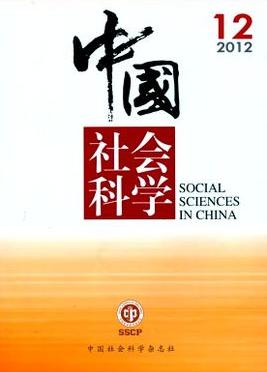 中国社会科学杂志投稿须知有哪些