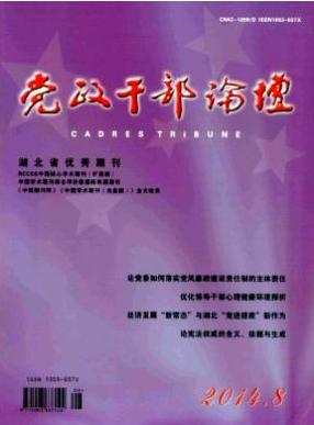 2016北京政工师职称论文要求及发表技巧