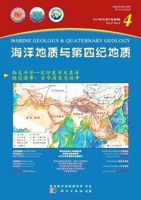 海洋地质与第四纪地质是核心期刊吗