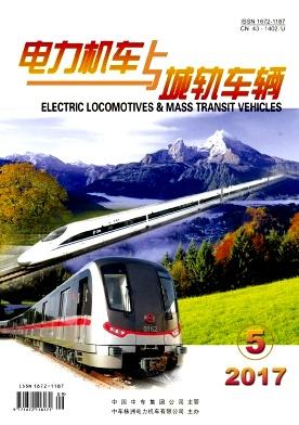 电力机车与城轨车辆审稿时间多长