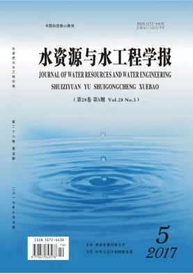 水资源与水工程学报水利工程师职称论文发表