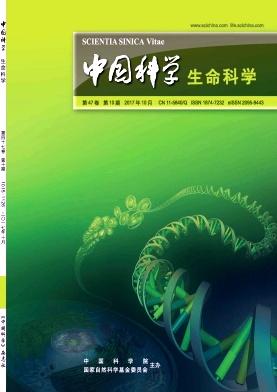中国科学:生命科学是核心期刊吗
