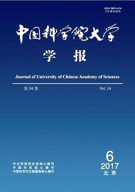 中国科学院大学学报职称论文好发表吗
