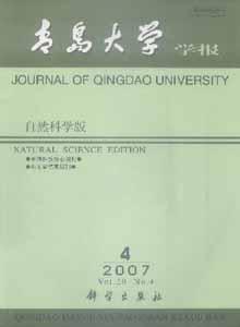 青岛大学学报(自然科学版)评职称论文发表格式