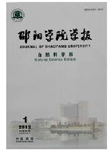 邵阳学院学报(自然科学版)评中级职称论文投稿