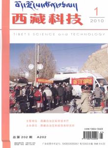 西藏科技发表职称论文好通过吗