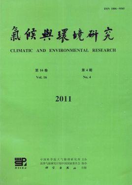 气候与环境研究录用哪些范围的论文