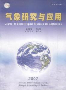 气象研究与应用气象方向论文投稿要求