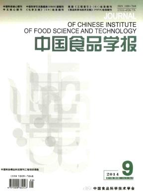 《中国食品学报》