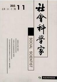 经济类小论文范文_国内社科比较好投的核心期刊-科学职称论文发表范文-期刊之家