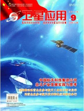 <b>卫星应用电子科技论文投稿期刊</b>