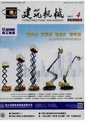 建筑机械发表建筑工程机械